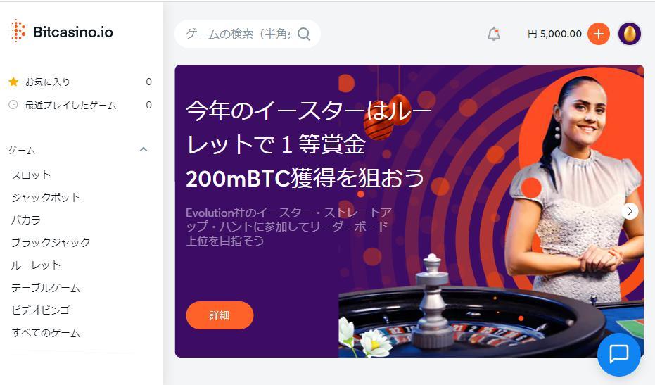 ビットカジノはAnimex経由で銀行振込入金ができる