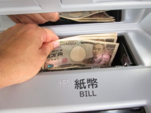 銀行口座から出金
