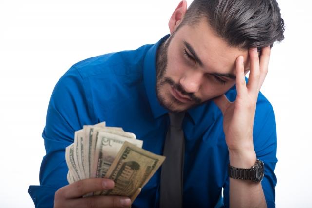 エコペイズから出金する方法と手順