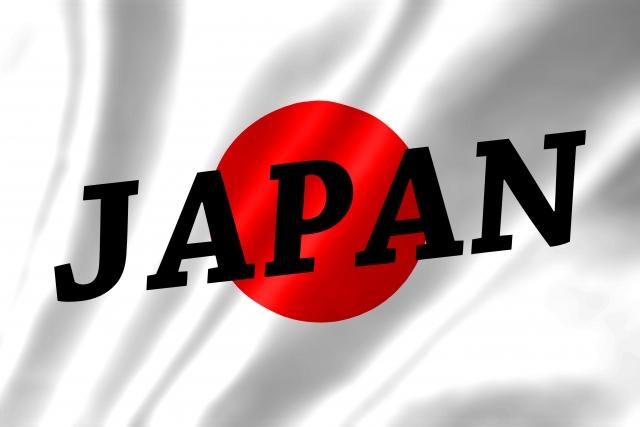 ヴィーナスポイントは日本語OK