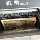 オンラインカジノの入金と出金
