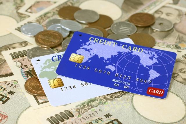 ベラジョンカジノにクレジットカードで入金