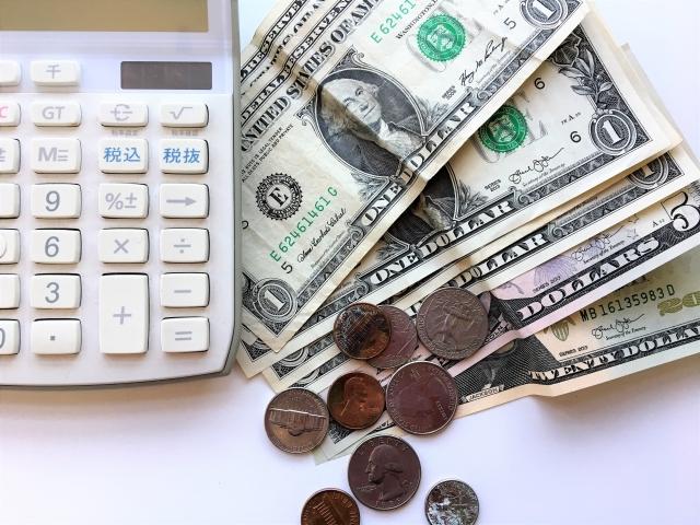 エコペイズはオンラインカジノの入金・出金両方できる