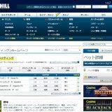 ウィリアムヒルスポーツの登録方法と手順