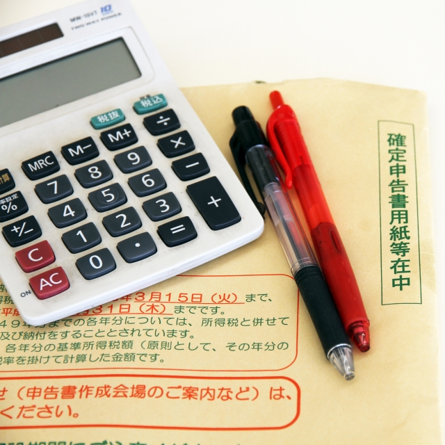 オンラインカジノの税金を納税するタイミング