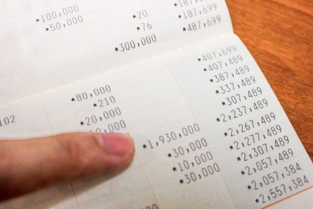 オンラインカジノはプレイヤーが儲かる仕組み=稼ぎやすい