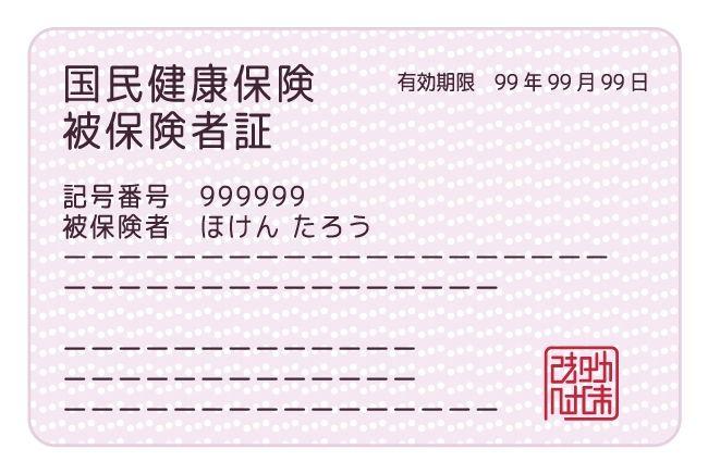スティックペイの登録「必要書類のアップロード」