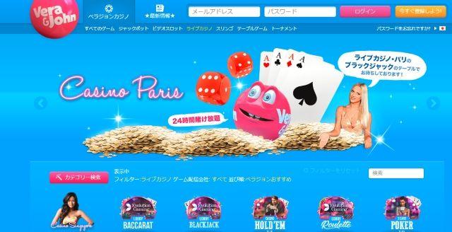 オンラインカジノ ライブカジノには攻略法がある