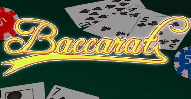 オンラインカジノ バカラを攻略する
