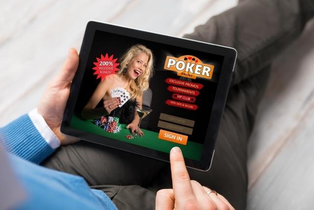 自宅で楽しむオンラインカジノ