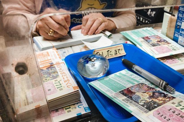 賭博罪に当てはまらないケースとは?宝くじの場合