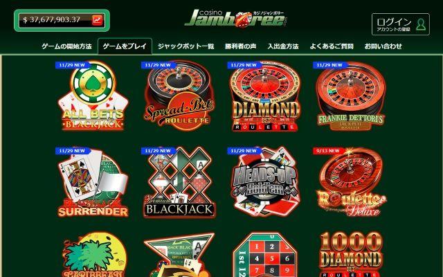 カジノジャンボリー(VISAクレジットカード入金OK)公式サイト