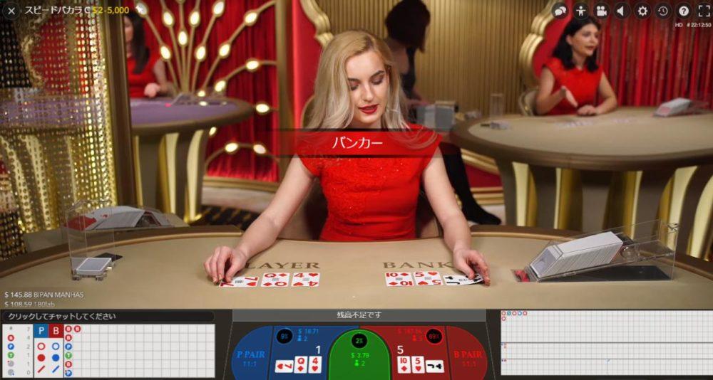 ライブカジノで儲かる