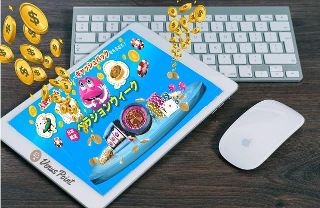 VenusPoint(ヴィーナスポイント)で入金できるオンラインカジノ5選