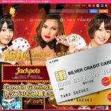 クイーンカジノのマスターカード入金手順
