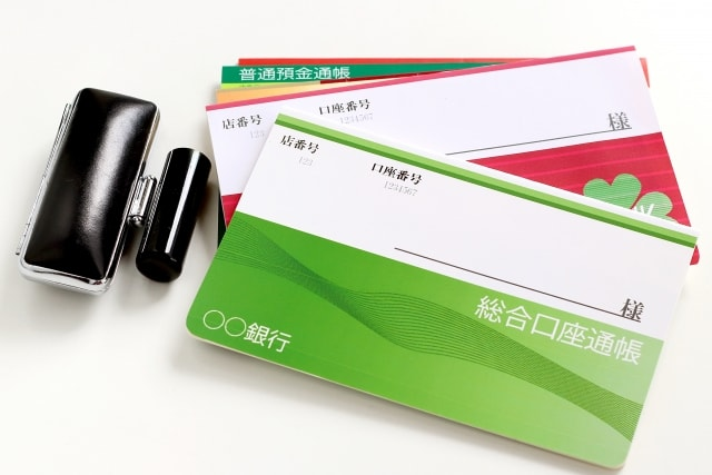 VenusPoint(ヴィーナスポイント)を換金する(口座の)送金先は、ゆうちょ銀行を含め日本国内の銀行であればどの銀行でもOK