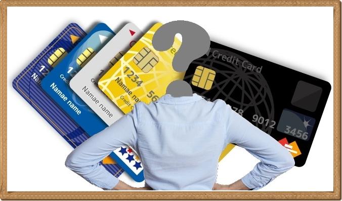 クレジットカード入金にまつわるQ&A