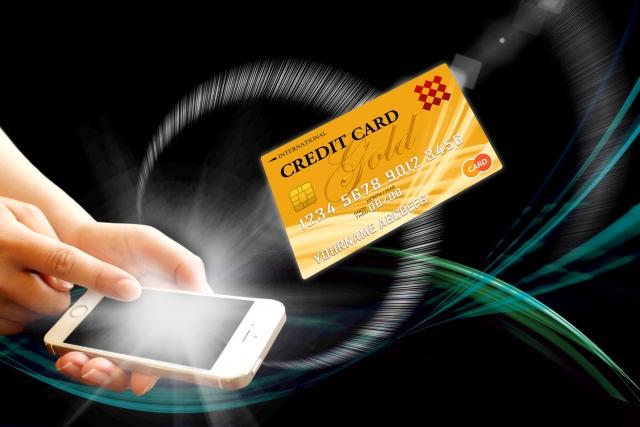 クレジットカードで入金する流れ