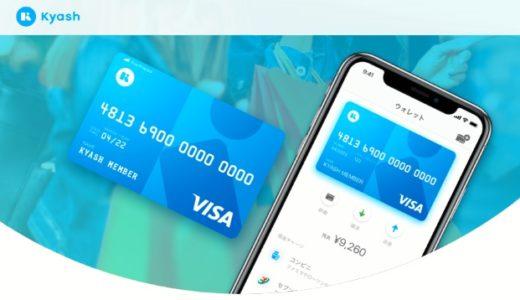 ベラジョンカジノでVISAクレジットの入金方法と手順