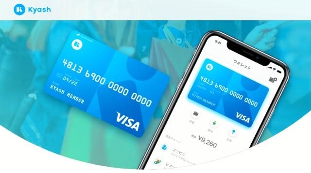 バンドルカードと類似した後払いアリのサービスやカードってある?