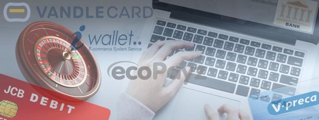 クレジットカードなしで入金できる方法!