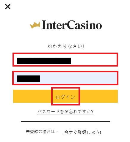 InterCasino(インターカジノ)にログイン