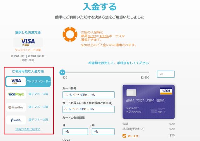 クレジットカードを現金化するなら、オンラインカジノの入金・出金の流れを理解しよう