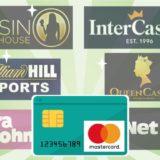 MasterCard(マスターカード)で入金できるオンラインカジノ【9選】