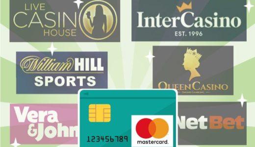 MasterCard(マスターカード)で入金できるオンラインカジノ【14選】