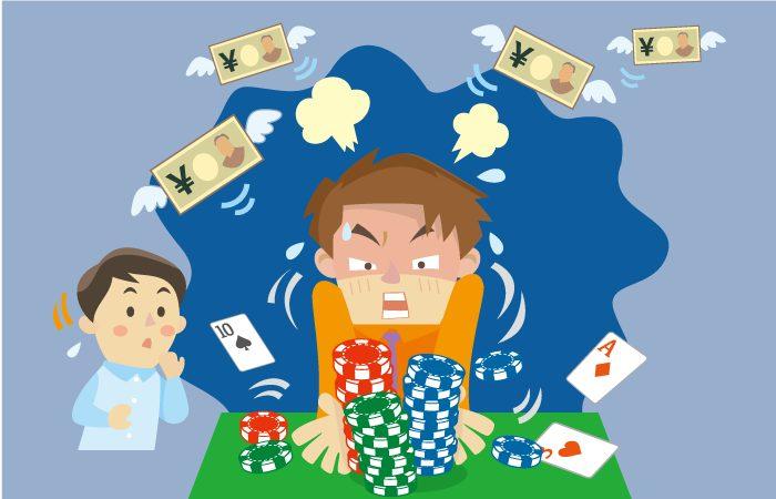 オンラインカジノで大負け(大損)して、取り戻そうと必死になるのはダメ