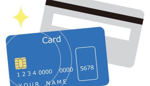 ネット銀行デビットカードでオンラインカジノ入金!