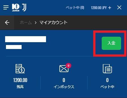 10BETのマイアカウントの入金をクリック(MasterCard(マスターカード))