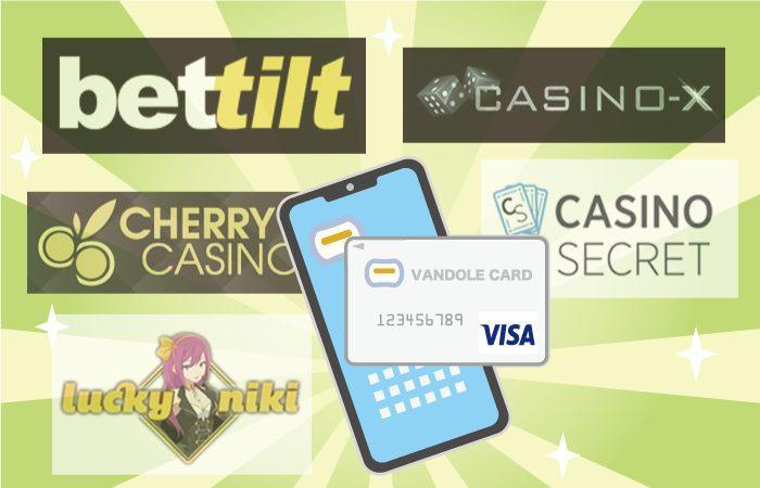 バンドルカードで入金できるオンラインカジノ