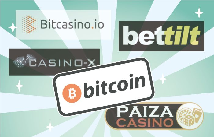 ビットコインで入金できるオンラインカジノ