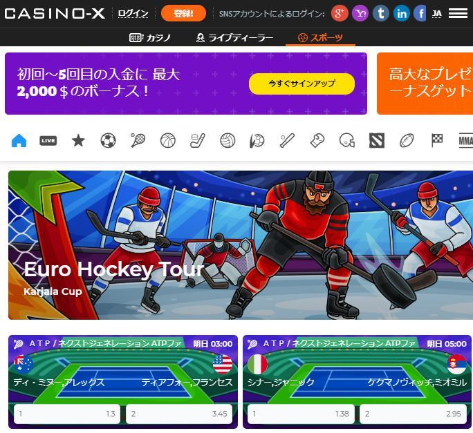 JCB入金できるブックメーカーのCASINO-X(カジノエックス)