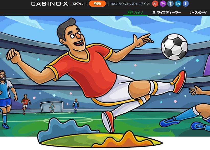 ecoPayz(エコペイズ)で入金できるブックメーカーのCASINO-X(カジノエックス)