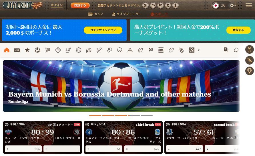 VISA入金できるブックメーカーのJOYCASINO(ジョイカジノ)