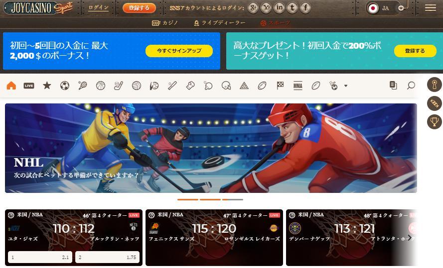 MasterCard(マスターカード)入金できるブックメーカーのJOYCASINO(ジョイカジノ)