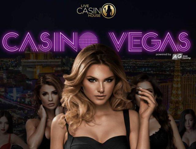 ライブカジノハウスに登録する手順と方法