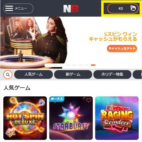 NETBET(ネットベット)にMasterCard(マスターカード)入金スタート