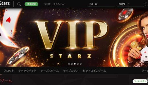 bit Starz(ビットスターズ)のecoPayz(エコペイズ)入金手順