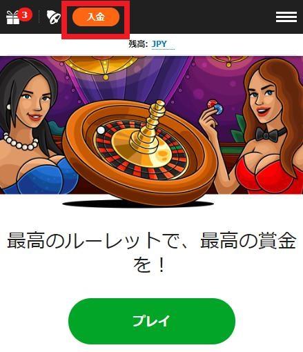 CASINO-X(カジノエックス)でecoPayz(エコペイズ)出金スタート