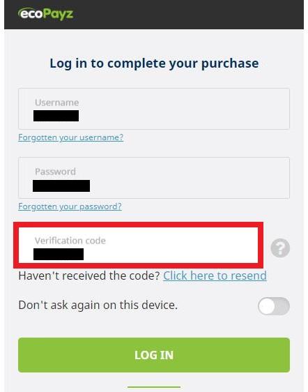 ecoPayz(エコペイズ)の二段階認証コードを入力