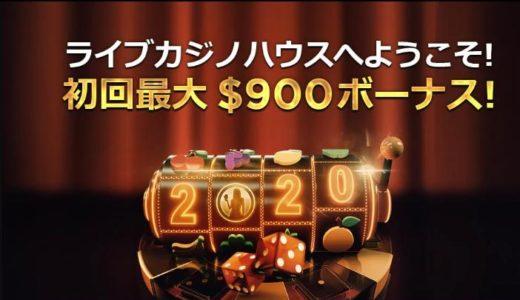 ライブカジノハウスのecoPayz(エコペイズ)入金・出金方法