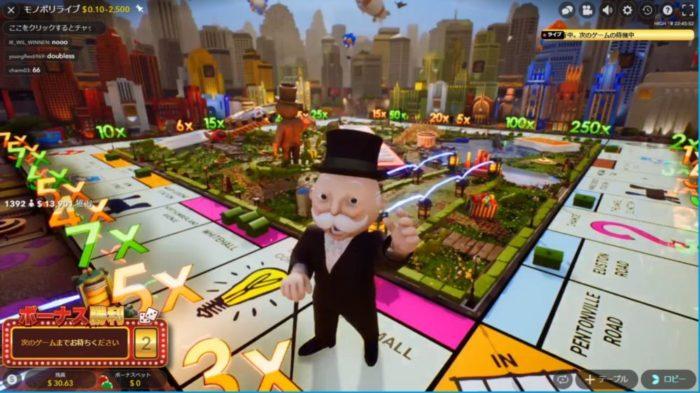 ベラジョンカジノのモノポリーはライブカジノ