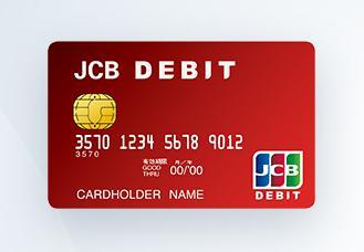 エンパイアカジノにはJCBデビットでも入金可能