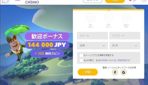 LOKI CASINO(ロキカジノ)のJCBカード入金手順