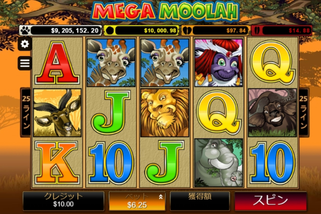 Mega Moolah(メガ・ムーラ)