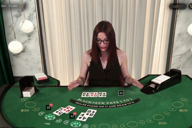 ライブカジノは人間がディーラーを務めるライブゲーム