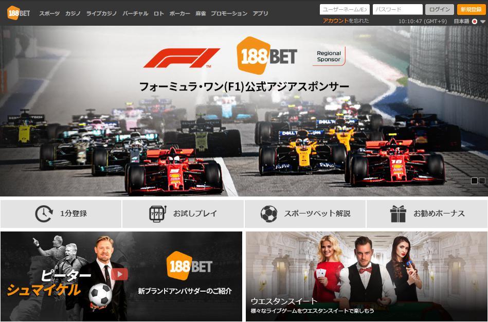 188betは人気のオンラインカジノ